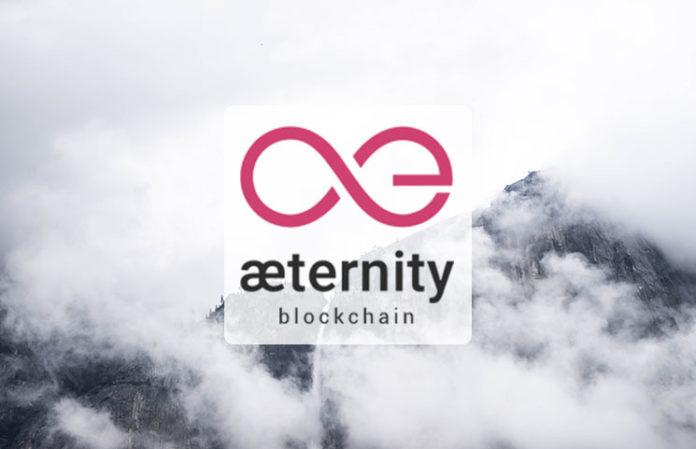 Aeternity-AE-coin-nedir
